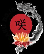 Saku Dojo Logo